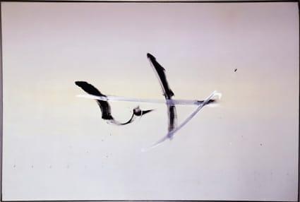L'Art de l'épée - Jean Degottex