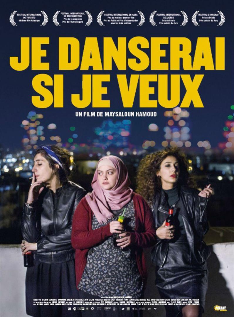 Spécial 3e Biennale Féminin Pluri'Elles 2017